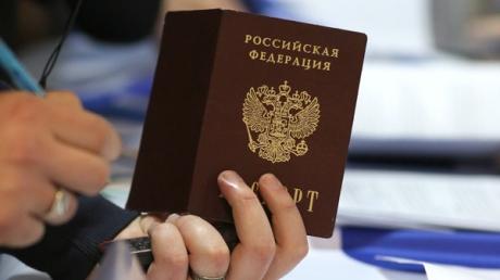 В Украине вступил в силу режим загранпаспортов для россиян