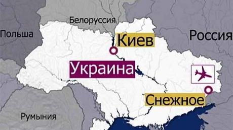 """Российские СМИ: в прокуратуре Нидерландов опровергли, что рейс MH-17 был сбит """"Буком"""" РФ"""