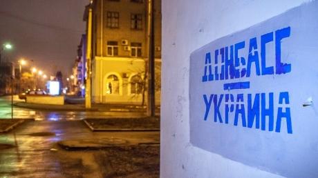 новости, политика, общество, особый статус, донбасс, луганская область, донецкая область, украина, опрос, поддержка
