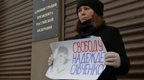 В Москве из-за провокаторов арестовали активистов, поддерживающих Надежду Савченко