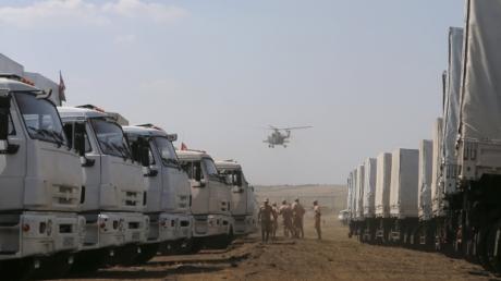 СБУ: Россия отказалась поставлять гуманитарный груз через контролируемые Украиной пропускные пункты