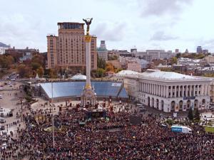 Украина, Майдан, Политика, Зеленский, Евросоюз, Предупреждение, Реформы.