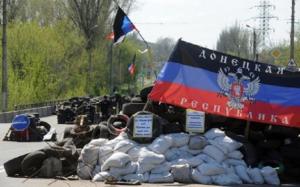 вно, школа, дети, новости украины, новости донецка, война на донбассе, экзамены, боевики, террористы, днр