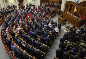 Верховная Рада, Новости Украины, Новости Киева, Политика