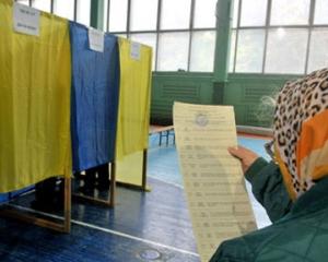 Украина, выборы, парламент, Верховная Рада, общество, Порошенко