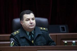 дебальцево, армия украины, всу, новости украины, Степан Полторак, минобороны украины, донбасс