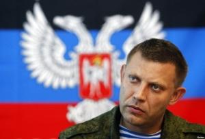 ДНР, АТО ,Киев, переговоры, Захарченко, техника, готовность, Донецк