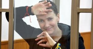 Надежда Савченко, суд, новости России, политика, Донбасс, АТО, восток Украины, общество, акция, Донецк, Луганск, новости Украины