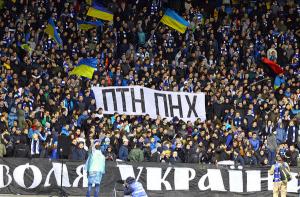 смотреть видео путин х*ло футбол литва украина обзор шевченко вильнюс