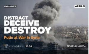 Россия, Сирия, Владимир Путин, армия России, война в Сирии, прямой эфир, трансляция, терроризм, ИГИЛ, доклад