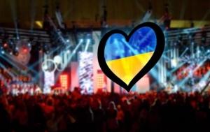 евровидение, трансляция конкурса, музыкальный конкурс, россия, опрос, левада-центр, респондент