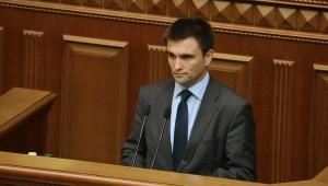 ратификация, соглашение, Климкин, МИД Украины
