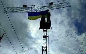 новости харькова, юго-восток украины, ситуация в украине, новости украины, украинская символика