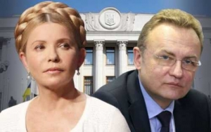 тимошенко, садовый, выборы, президент украины, политика