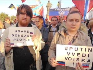 Путин, СБУ, Россия, армия России, политика, Луганск, Петрулевич