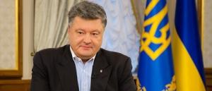 порошенко, юго-восток украины, происшествия, донбасс, новости украины, донецк, луганск, общество