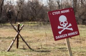 луганск, лнр, война, донбасс, всрф, мина, взрыв