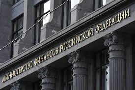 украина, россия, купон, евробонды, госдолг, минфин, вышковский