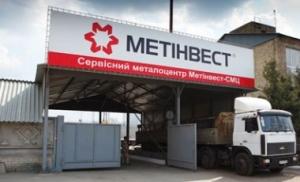 новости сегодня: Экономика, business, Ринат Ахметов,Новости Украины,Экономика, последние новости,