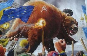украина, киев, новости украины, политика, культура, общество, конфликты, новости россии, сбу