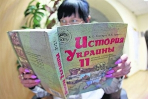 лнр, луганск, история украины
