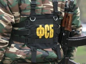 ФСБ, Госпогранслужба Украины, Российские диверсанты, Судебное решение