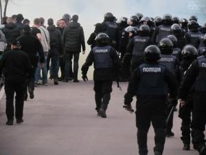 ультрас, футбол, мариуполь, полиция, драка, донбасс, жебривский, новости украины
