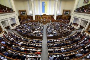 Бужанский, Волошин, законопроект, русский язык, ОПЗЖ, Слуга Народа, Верховная Рада