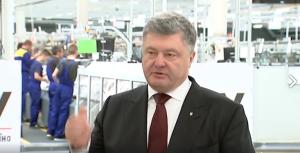 подорожание сжиженного газа в Украине, Петра Порошенко, новости Украины, экономика