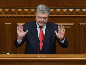 Украина, Верховная Рада, Порошенко, Дубинский, Зарплаты.