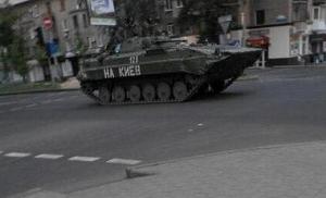 Донецк, танк, бронетехника, камаз, ополченцы, ато