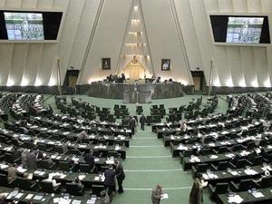 Иран, Трамп, Договор, Санкции, Ядерное оружие, США.