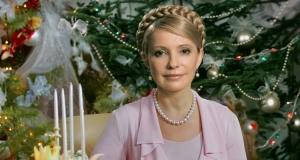 юлия тимошенко, батькивщина, украина, общество, крым ,война, восток украины, донбасс, политика
