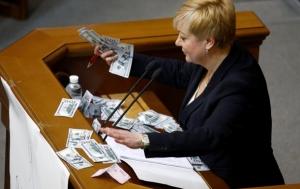 Ляшко, Рада, Гонтарева, радикал, деньги, выступление, обсыпал