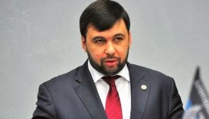 Украина, политика, общество, ДНР, ЛНР, террористы, Пушилин, выборы на Донбассе