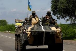 Донецк, Ясиноватая, блокпост, ДНР, хлеб, бой