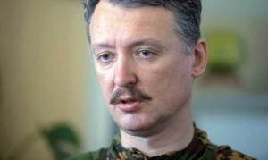 ЛНР, Стрелков, Бэтмен, Плотницкий, восток Украины, война в Донбассе, ДНР
