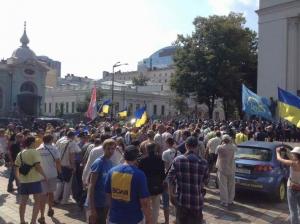 Верховная Рада, закон о люстрации, Майдан