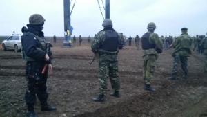 Новости Крыма, Новости Херсона, подрыв электроопор, Нацполиция возбудила уголовные дела