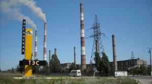новости Украины, Донбасс, ДНР, ЛНР, ТЭС, уголь, экономика, юго-восток Украины
