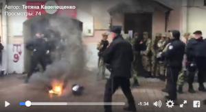 Новости Киев, СБУ, Политика, Общество, Полиция Украины