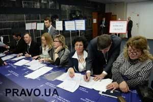 высший совет юстиции, новости украины