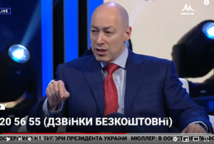 Украина, рф, Гордон Сеть запрет изоляция видео