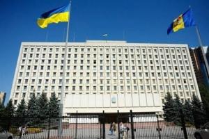 ЦИК, регистрация, Украина, парламентские выборы, народные депутаты