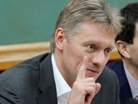 новости украины, новости россии, экономика, дмитрий песков, происшествия