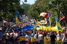 Одесса, марш вышиванок, Шевченко, Украина