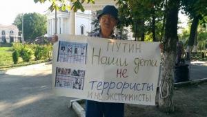 одиночные пикеты в Крыму, Сервер Караметов, Крымские татары