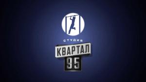 Украина, Студия квартал 95, СБУ, Баканов, Российские хакеры.