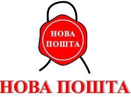 Новая почта, отделение, грабеж, вооруженные, Донецк