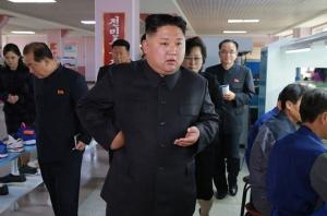 Ким Чен Ын, КНДР, происшествия, Северная Корея, новости